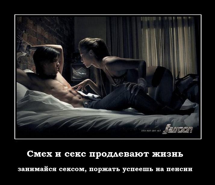 Польза от сексуального воздержания у мужчин